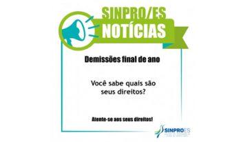 SINPRO/ES Notícias: demissões final de ano