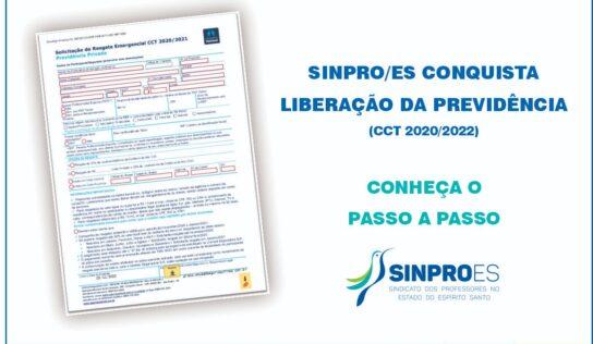 SINPRO/ES CONQUISTA LIBERAÇÃO DA PREVIDÊNCIA