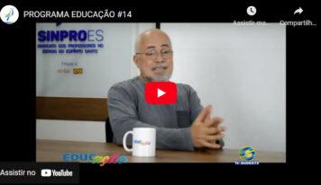 PROGRAMA EDUCAÇÃO #14